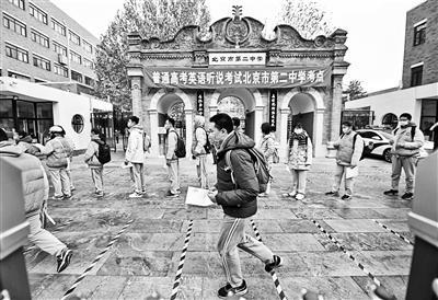 北京2021年高考首次英语听说机考昨天开考