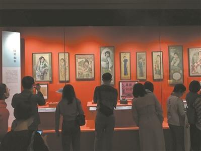 民国海淘生活——广东20世纪初的洋货风潮主题展开展