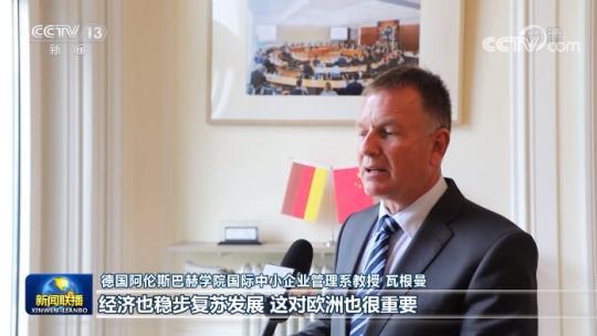 """多國人士點贊!2021年,中國經濟還是世界""""火車頭""""!"""