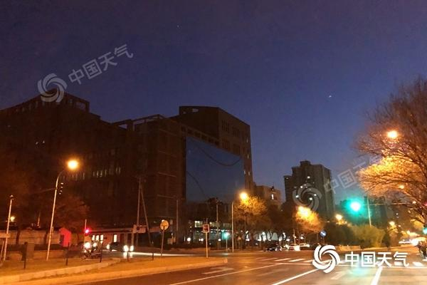 北京晴冷持续早晚天寒 明天大风再起注意防风防寒