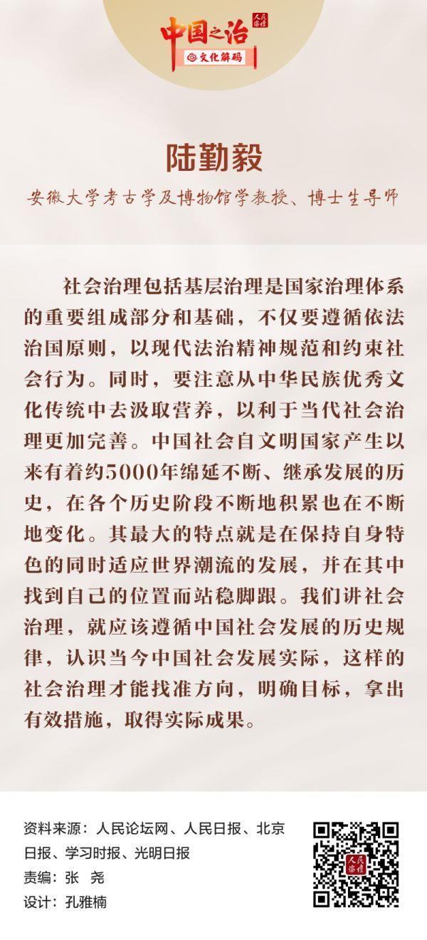 p6陆勤毅
