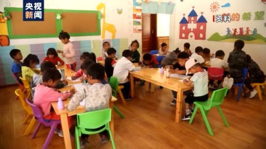 截至2020年年底西藏学前教育毛入园率达87.03%