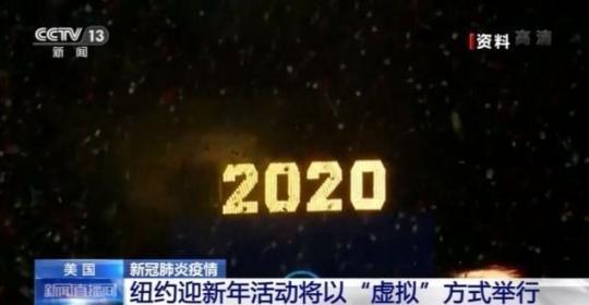 <font color='59'>华宇在线账号注册线路:美国的2020年:疯狂的一年-中</font>