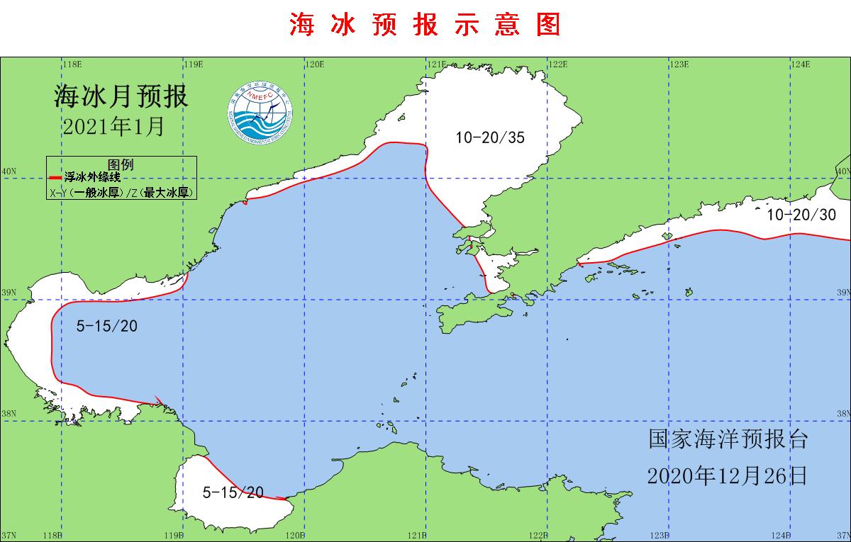 中国1月北部海域最大浮冰范围达55-65海里