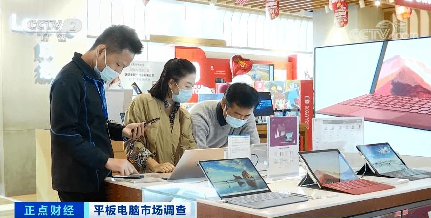 平板电脑市场火热,多型号一机难求,发生了什么?