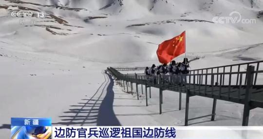 新疆边防官兵巡逻祖国边防线