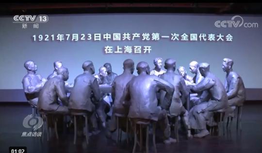 """""""每个人都了不起""""!致敬与奋进中国同行的你我"""