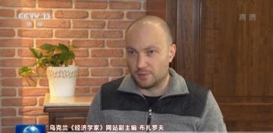 多国人士:中国成就了不起