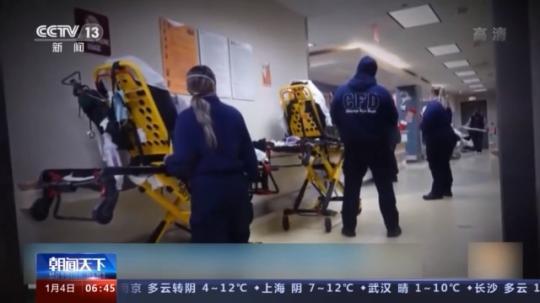 """患者列队、殡仪馆拒收 美国添州疫情""""震中""""医院不堪重负"""