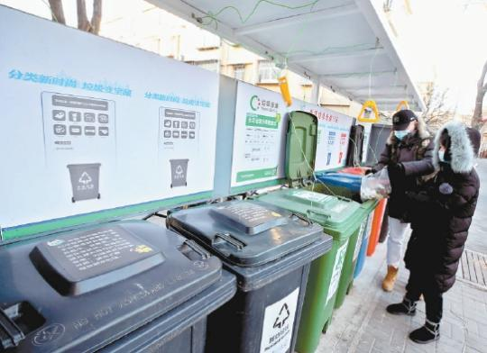 北京家庭厨余垃圾分出量增长12.7倍