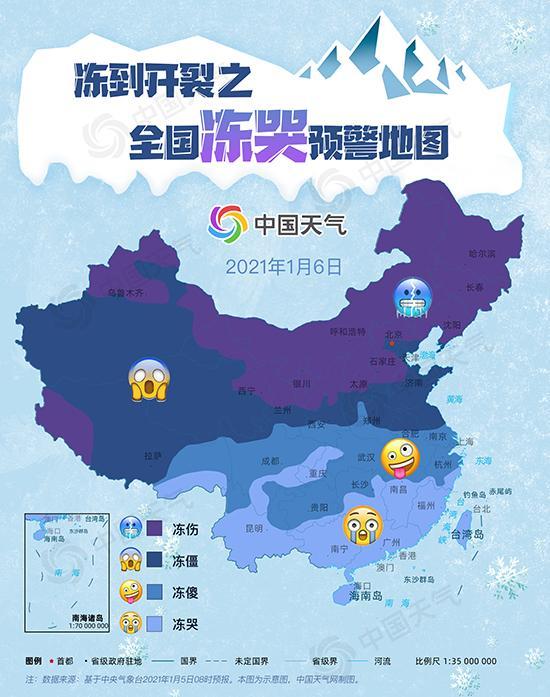 冻到开裂!全国冻哭预警地图出炉 10省区小心冻伤
