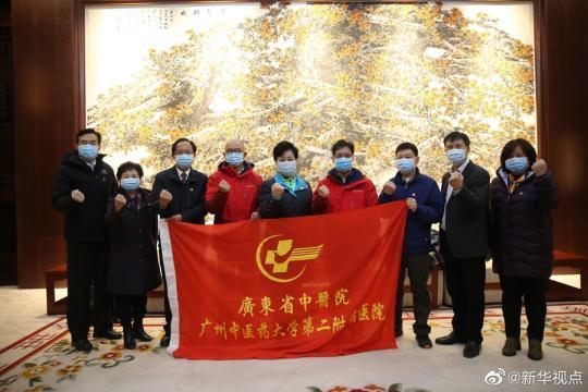 再次出征!广东中医专家驰援河北抗击疫情