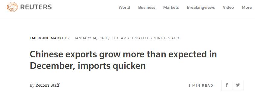 """""""中国用破纪录的进出口数据为2020年画上句号"""""""