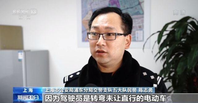 """五年撞车55次获赔17万 """"碰瓷王""""涉诈骗罪被捕"""