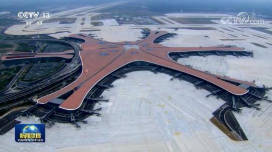 """""""十三五""""成就巡礼:打造世界级机场群 助力国家经济发展"""