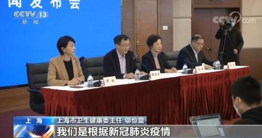上海市卫健委:疾控人员商场开展工作不代表有确诊病例