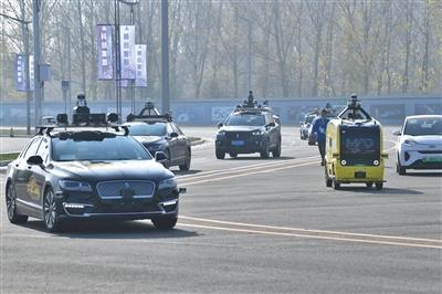 北京推进高层次自动驾驶示范区建设
