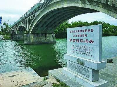 湘江畔,敬仰向死而生的精神伟力