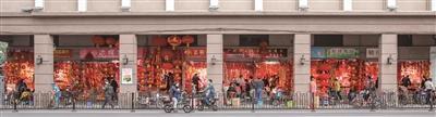 """广州:鼓励企业发放""""留岗红包"""" 引导家庭聚餐不超十人"""