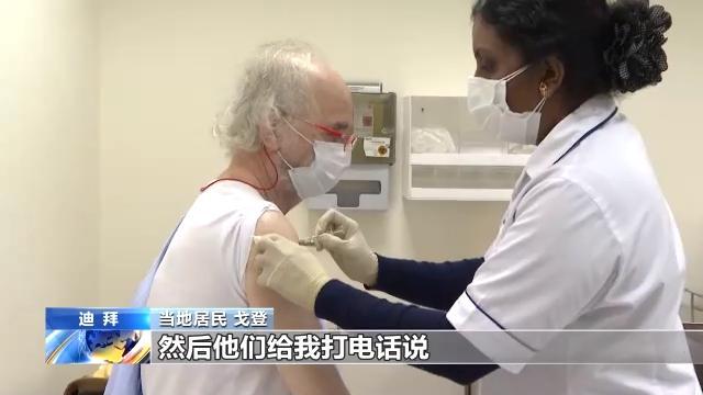 中央火车站的记者访问了迪拜的中国疫苗接种点