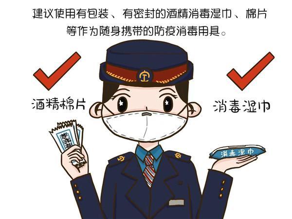 未来漫评:共同防疫,欢度春节