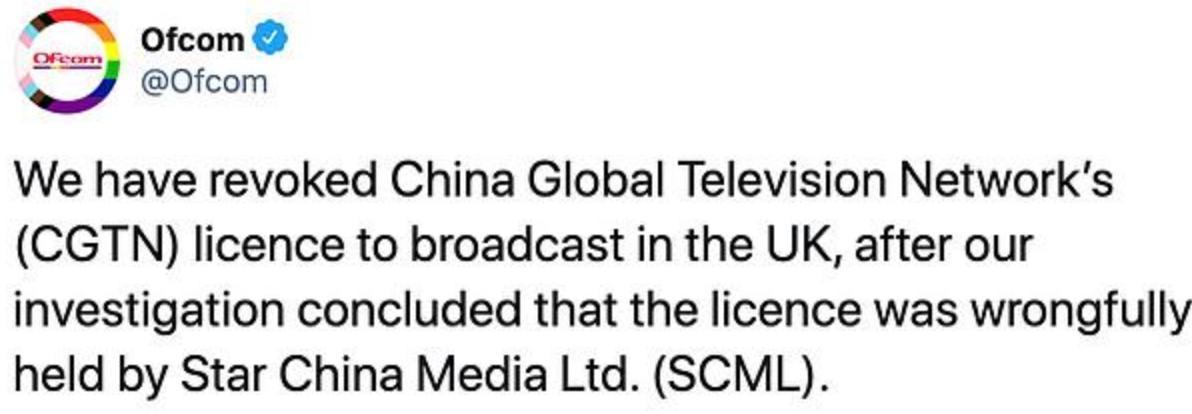 英国广播公司一再散布谣言,并因阻止CGTN登陆而受到批评,然后暴露了英国的伪善(图2)