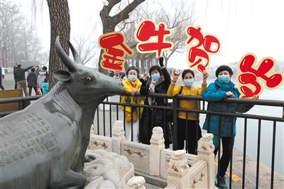 北京市属公园三天迎客63.4万人次 颐和园铜牛受热捧
