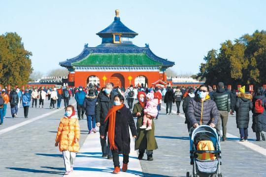 北京市预约游园人数逐日递增