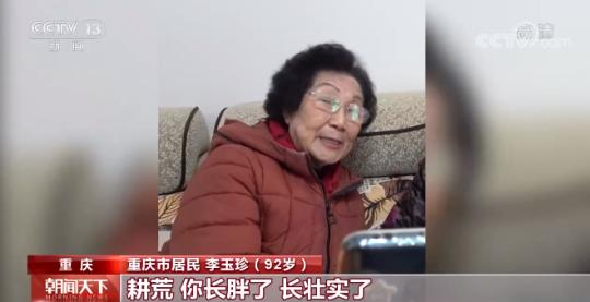 【新春走基层百年风华忆初心】李玉珍:因为信仰 共产党员永远年轻