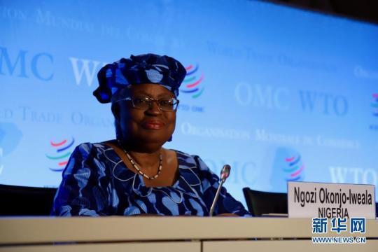 详讯:世贸组织迎来首位非洲籍总干事