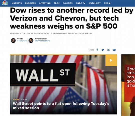 北美观察丨美国股市与房价齐飞 阶层与族裔裂痕日深