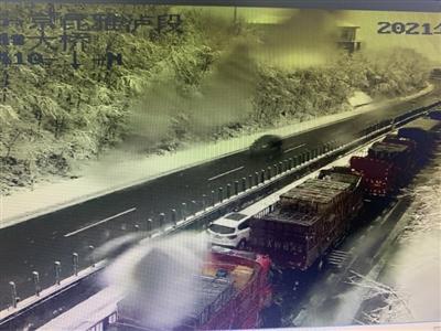 雅西高速突降大雪引发多起追尾碰撞事故