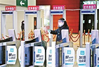 """北京南站出站检票闸机""""一车一消毒"""""""