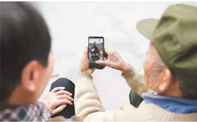 中国互联网普及率已达70.4% 高于全球平均水平