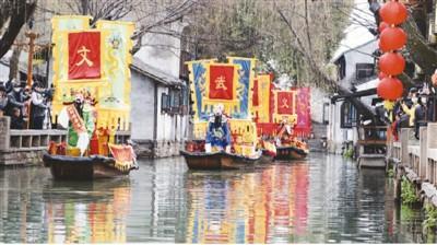 火爆本地游 温暖中国年