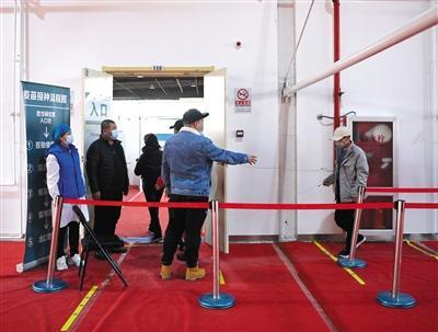 北京各区大规模接种新冠疫苗 覆盖18-59岁人群