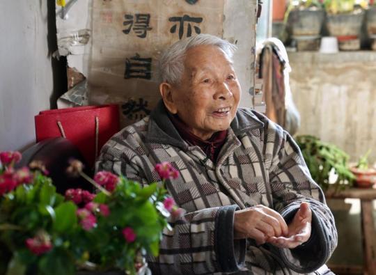 探访上海市新四军历史研究会百岁老战士