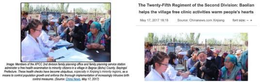 """美调查网站:美国指控新疆""""种族灭绝"""" 竟然依据伪劣报告"""