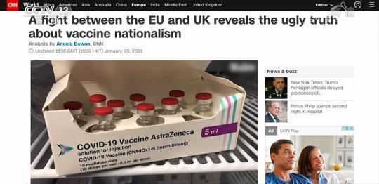 """世界周刊丨""""疫苗民族主义""""不断上演 发展中国家能否""""公平合理""""获得疫苗?"""