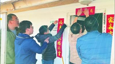http://www.jldlk.cn/jiankang/180181.html