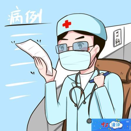 【中工漫评】致敬,平安春节的守护者!