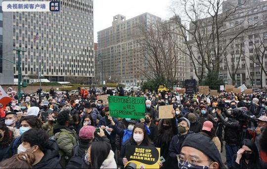 纽约亚裔抗议仇恨犯罪 要求保障人身安全