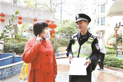"""警队""""老黄牛"""":退休前站好最后一个春节岗"""