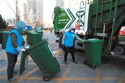 北京首次公布可回收物目录清单 共包括80余项