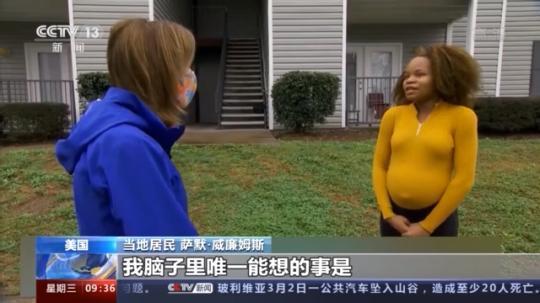 居民叫苦 美国冬季风暴后部分地区生活仍未恢复