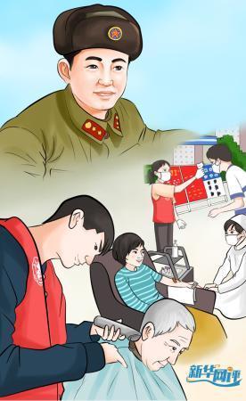新华网评:与爱同行,每个人都了不起