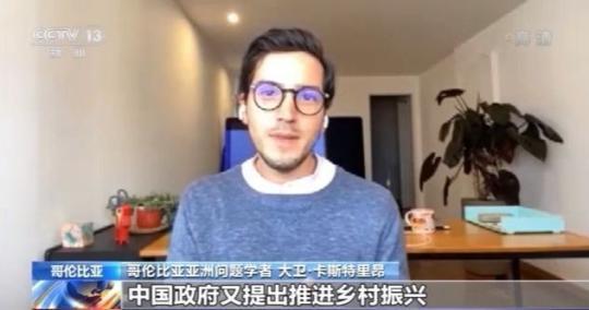 多国人士:中国政府交上令人民满意的答卷