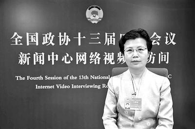 全国政协委员王艳霞:建议提升学