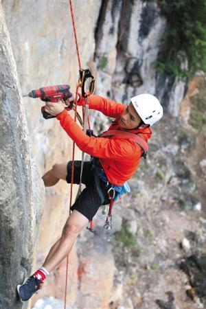 马山攀岩小镇 通过攀岩为孩子多铺一条路