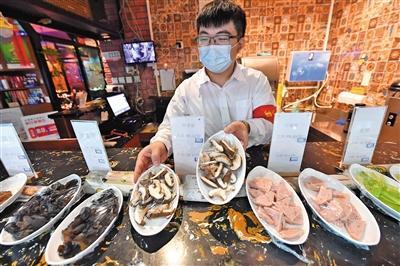 北京立法阻挡食品挥霍 诱导超量点餐最高拟罚万元